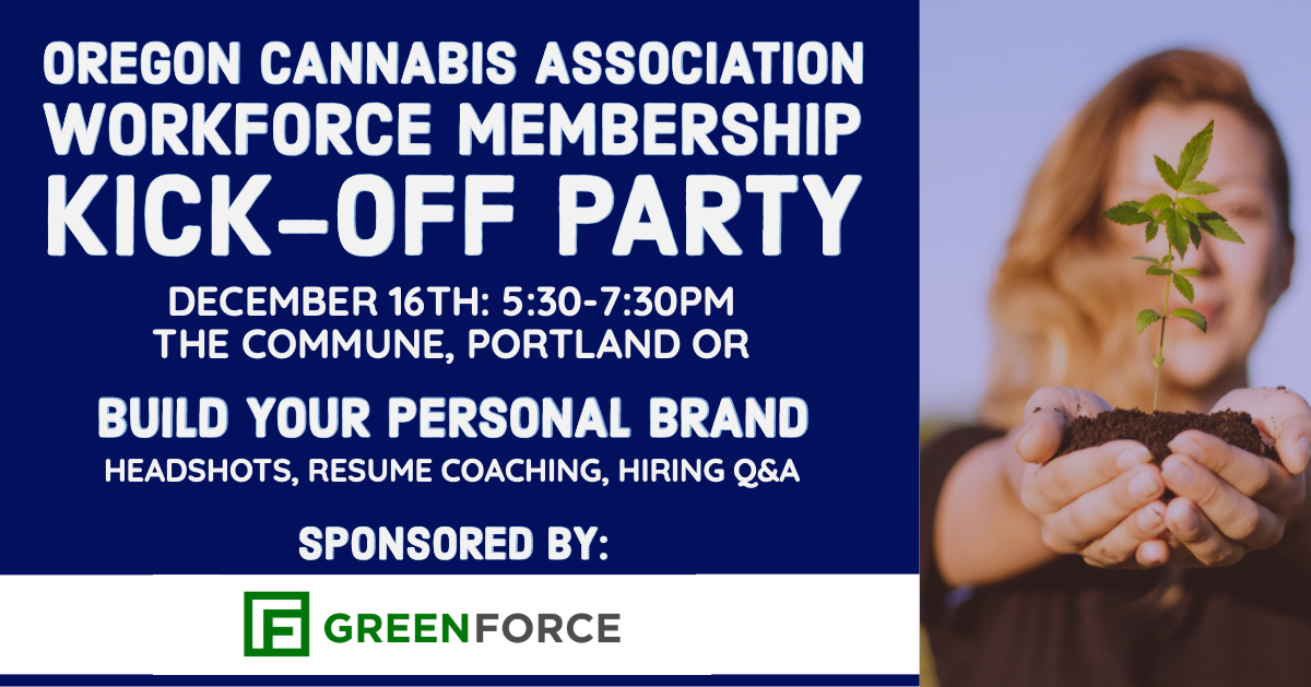 WorkForce Membership: Kick-Off Party - Build Your Brand